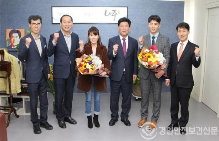 나주시청 사이클팀 장선희 감독 임용 (1).jpg