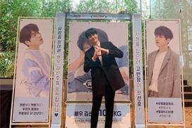 배우 김선호 팬들, 쌀 나눔으로 훈훈한 겨울 만들어