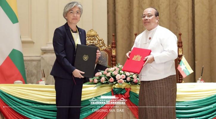 한-미얀마 협정·양해각서 서명식