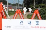 돼지 일시이동중지명령 48시간 연장…차단방역 총력