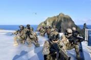 해군, 동해 영토수호훈련