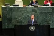"""문 대통령 """"DMZ 국제평화지대 만들자""""…유엔총회서 공식 제안"""