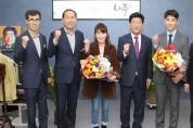 나주시청 사이클 팀 재도약 준비 … 장선희 감독 임용