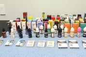 액상형 전자담배서 폐손상 의심성분 미량 검출