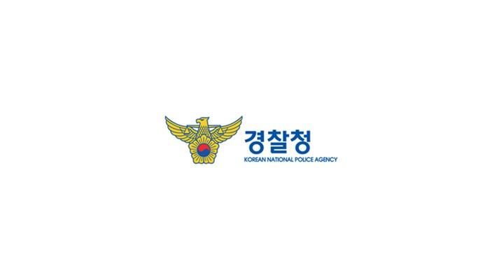 난폭·보복·음주 등 고위험 운전행위자 11,275명 검거
