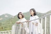 한국양성평등교육진흥원, 2019 단편영화 제작지원작 상영회 개최