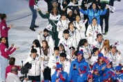 2024동계청소년올림픽 강원 유치, 2020 로잔 동계청소년올림픽 개막식