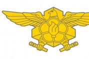 12월부터 119구급대원 현장응급처치범위 확대 전국 시범시행
