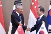 한-싱가포르 정상회담, 역내 평화구축 협력 등 논의