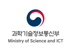 국립중앙과학관, 인공지능(AI) 체험교육 본격 추진