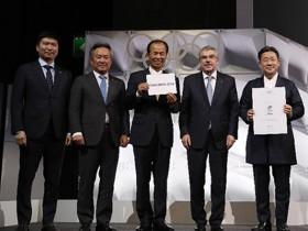 2024 동계청소년올림픽 강원 개최…'평창 성공' 잇는다
