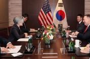 """한미·한미일 외교장관 회담…""""대북 3국 공조 중요"""""""