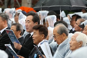 제80회 순국선열의 날 기념식