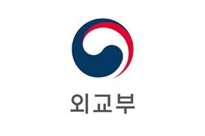 한-아세안 11개국 가수 참여 첫 싱글 앨범 'Side by Side' …