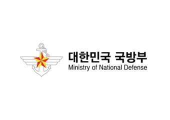 대구 군 공항 이전부지 주민투표 결과 및 군위군의 유치신청 관련 국방부 입장