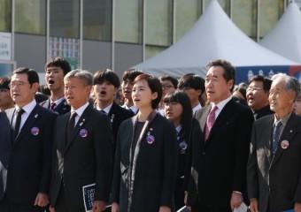 제90주년 광주학생독립운동 기념식